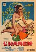 Гарем (1967)
