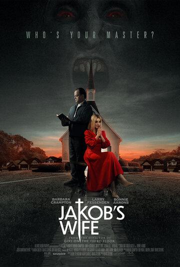 Жена Джейкоба 2021 | МоеКино