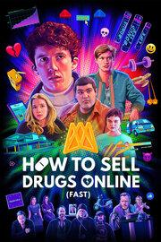 Как продавать наркотики онлайн (быстро) (2019) смотреть онлайн фильм в хорошем качестве 1080p