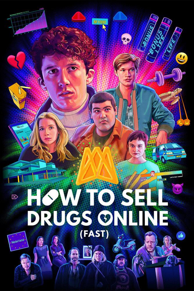 Как продавать наркотики онлайн (быстро) (2019)