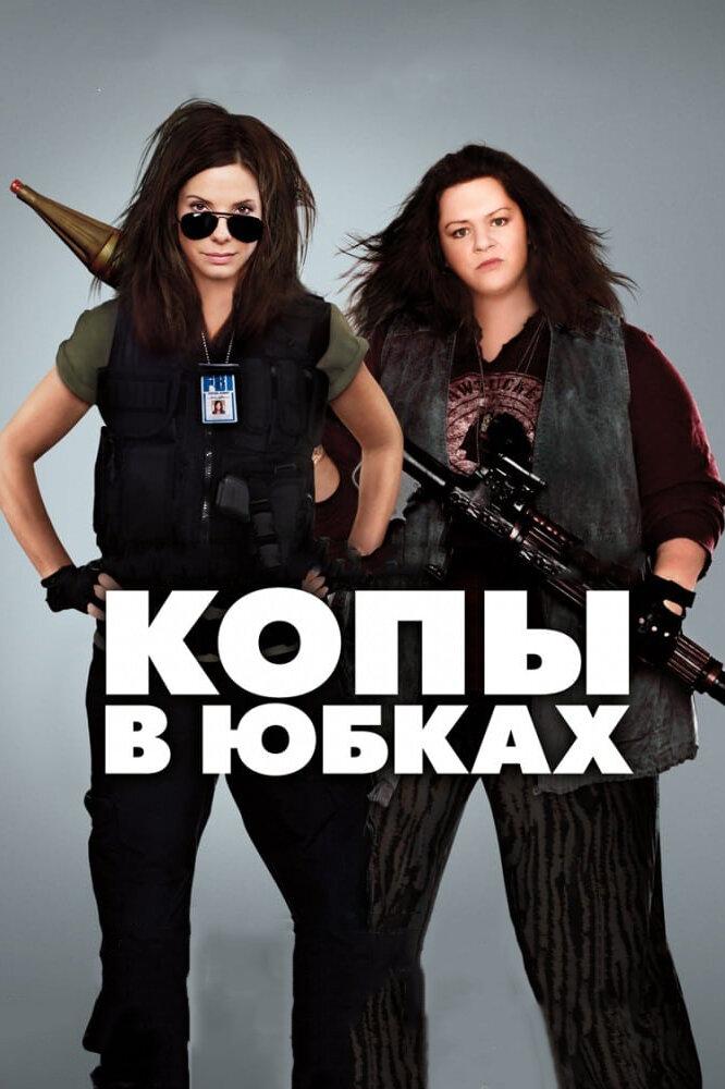 http://st.kinopoisk.ru/images/film_big/682716.jpg
