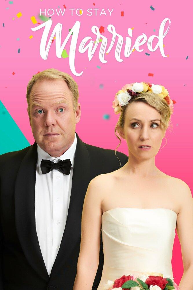 1140587 - Как остаться в браке ✸ 2018 ✸ Австралия