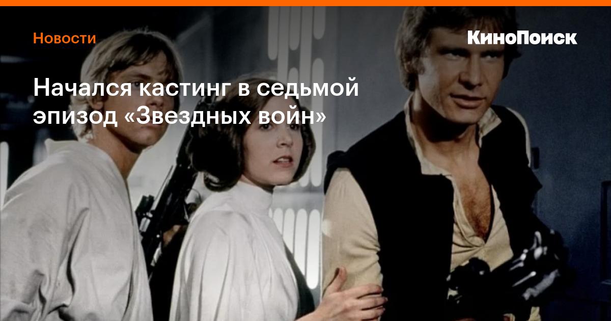 Русские Подростки Порно Кастинг Видео