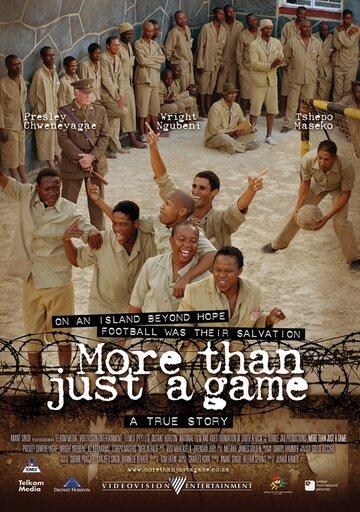Больше, чем игра (2007)