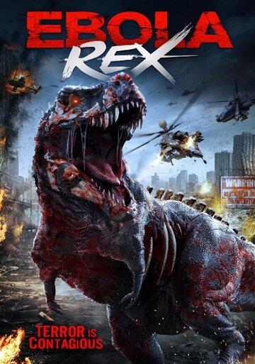Заражённый тираннозавр 2021 | МоеКино