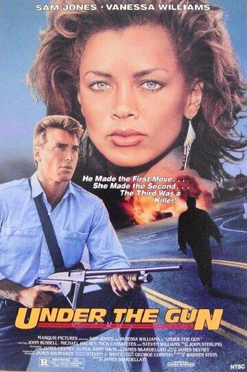 Под дулом пистолета (1988)