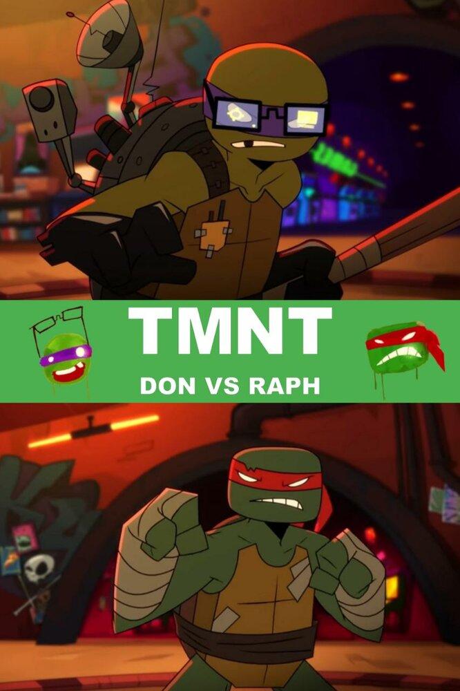 Черепашки-ниндзя: Дони против Рафа