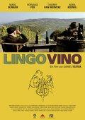Lingo Vino (2009)