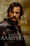 http://www.kinopoisk.ru/images/film/77453.jpg