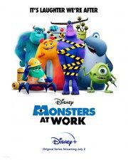 Монстры за работой (2020) смотреть онлайн фильм в хорошем качестве 1080p