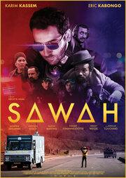 Sawah (2019) скачать бесплатно в хорошем качестве без регистрации и смс 1080p