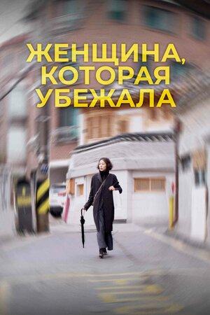 Девушка прибегает на работу кастинги в санкт петербурге для подростков