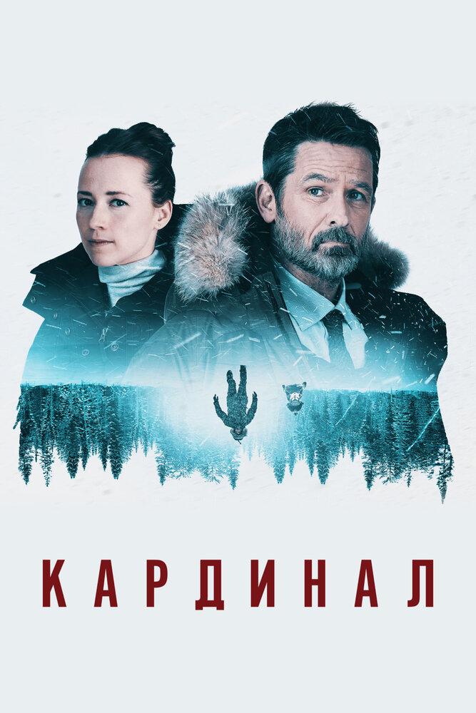 KP ID КиноПоиск 1008327
