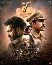 RRR (2020) смотреть онлайн фильм в хорошем качестве 1080p