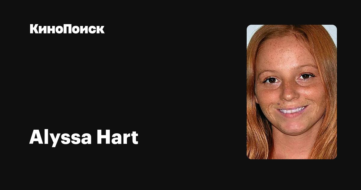 Hart pics alyssa Alyssa Hart