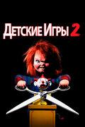 http://www.kinopoisk.ru/images/film/1973.jpg