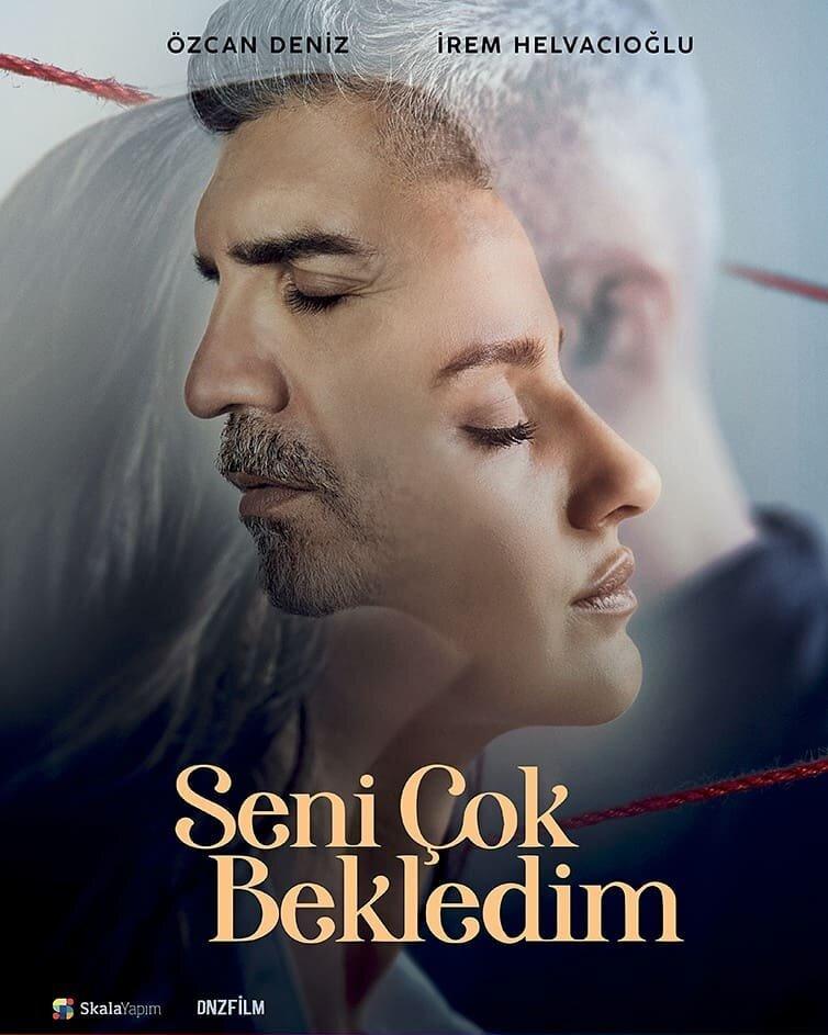 1403773 - Я так долго тебя ждал ✸ 2021 ✸ Турция
