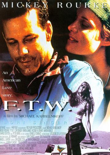 Последний ковбой (1994)