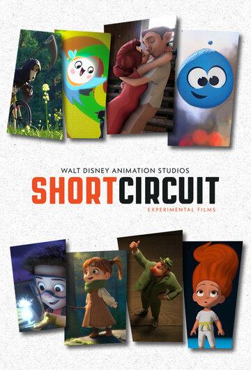 Short Circuit 2019   МоеКино