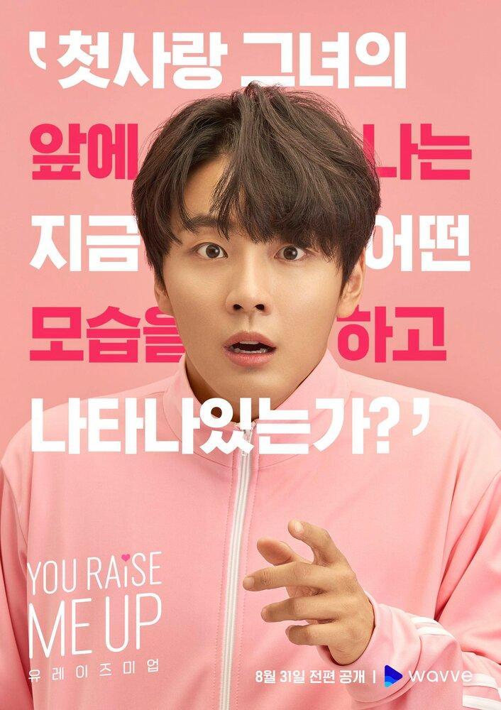 4433838 - Ты даёшь мне силы ✦ 2021 ✦ Корея Южная