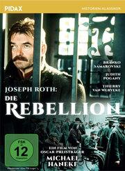 Восстание (1993)