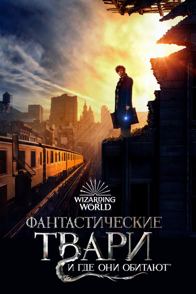 Лучший фильм 2018 года кинопоиск