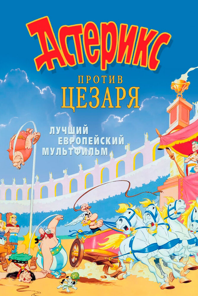 KP ID КиноПоиск 38463