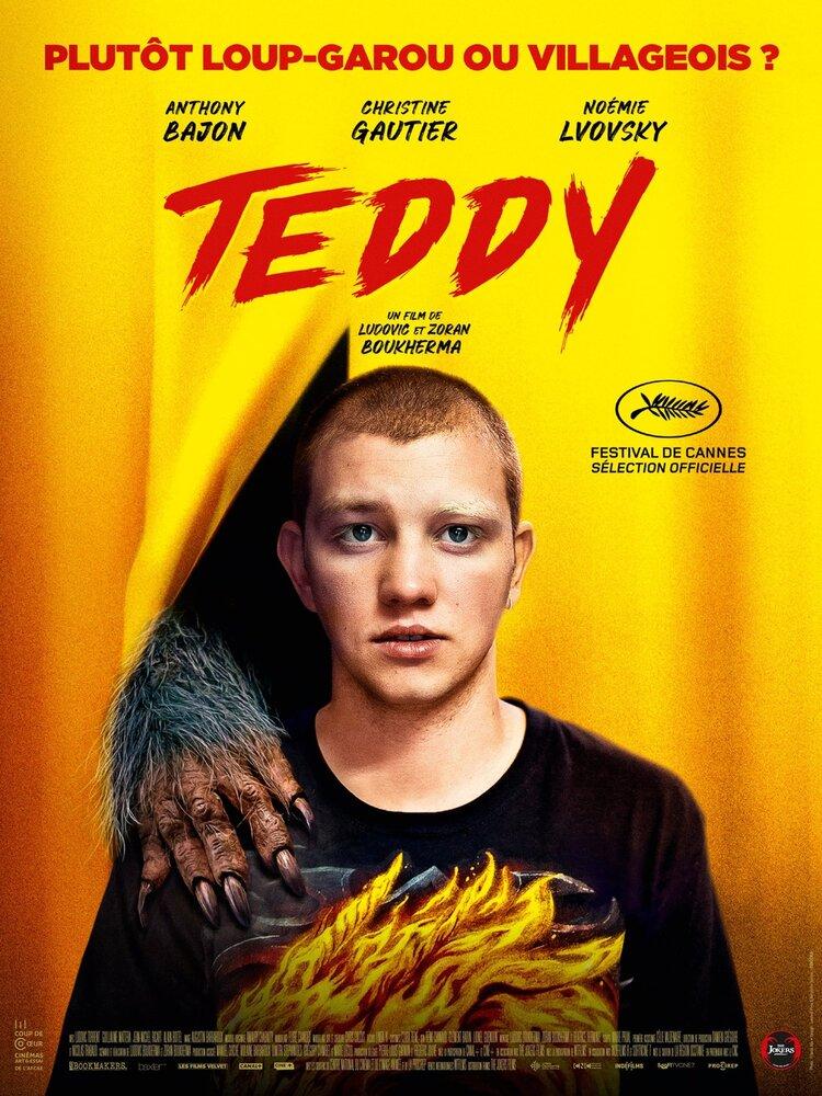 Тедди (2020)