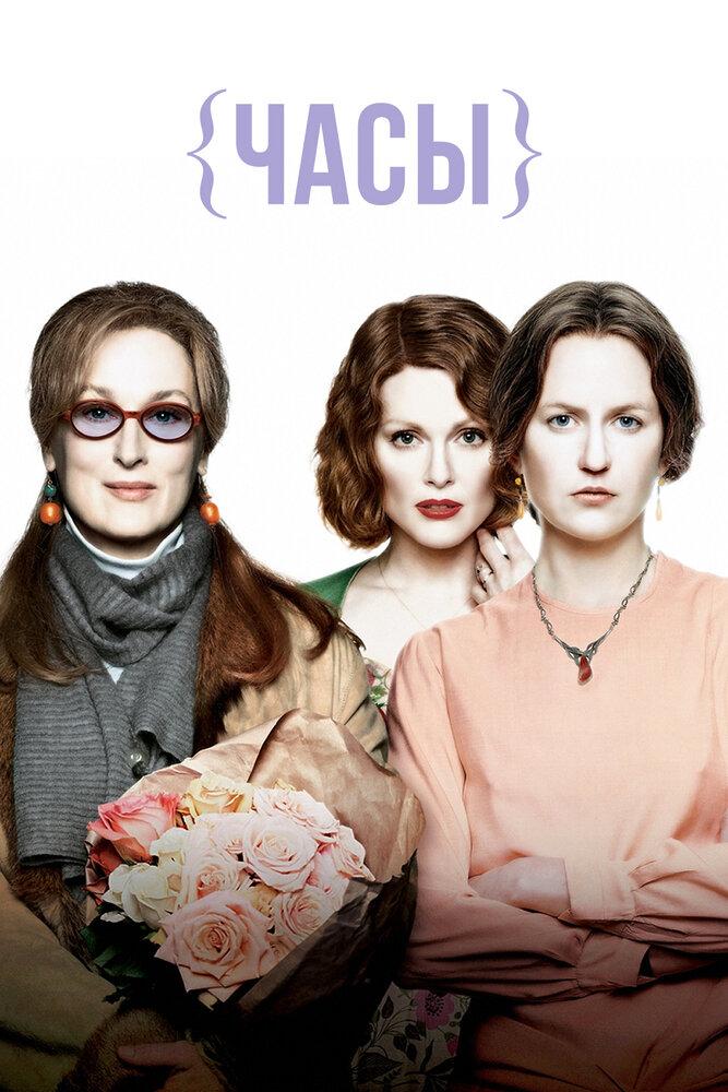 смотреьь фильм пожелые лизбиянки
