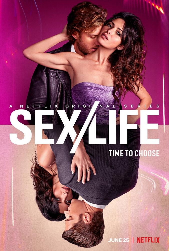 Секс/жизнь (2021)