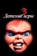 http://www.kinopoisk.ru/images/film/5882.jpg