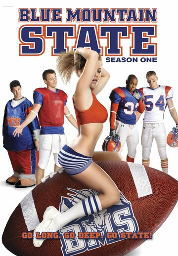 �������� ������ (Blue Mountain State)