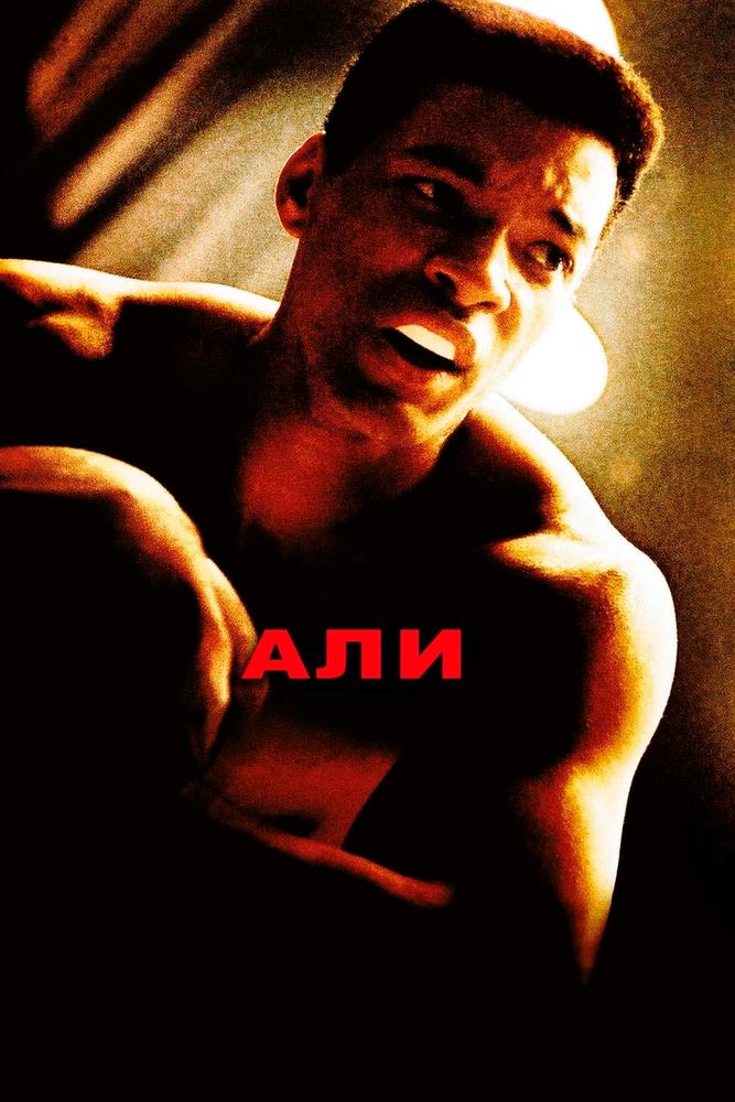 2001 ID КиноПоиск 585