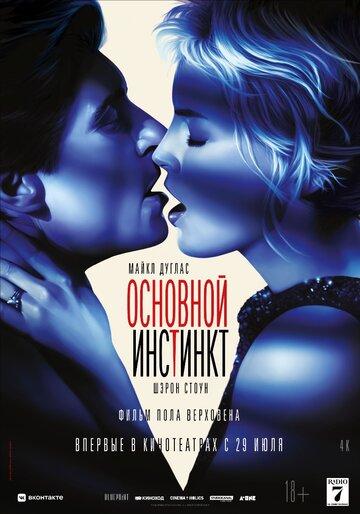 Секс куски фильм