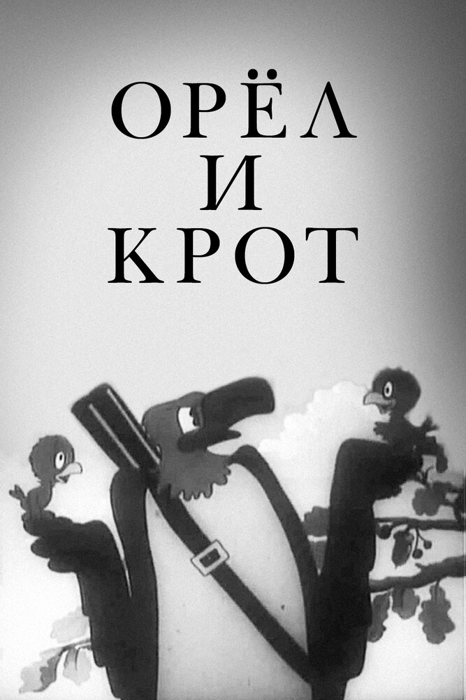 KP ID КиноПоиск 630183
