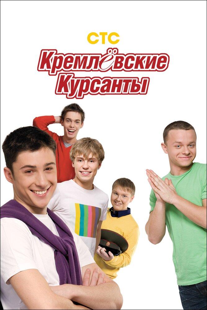http://www.kinopoisk.ru/images/film_big/445050.jpg
