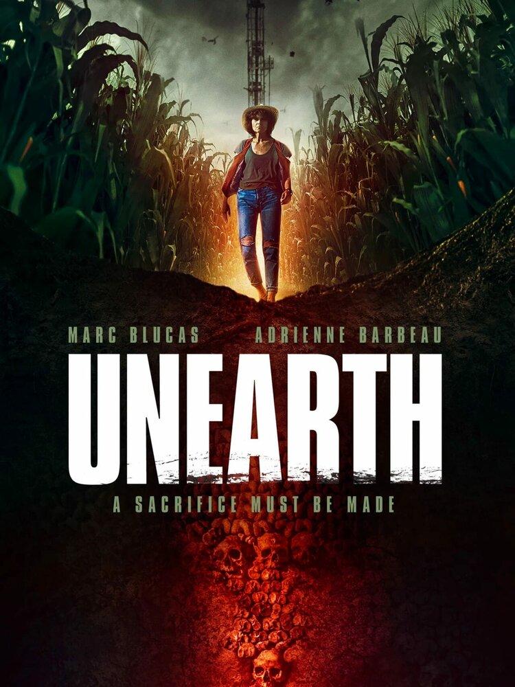 Из-под земли (2020)