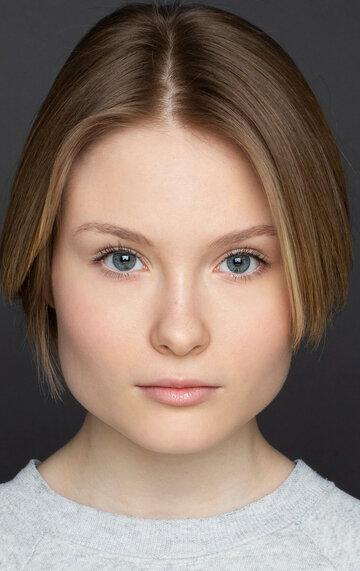 Глаша Голубева