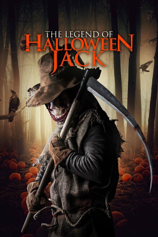 Легенда о Хэллоуинском Джеке