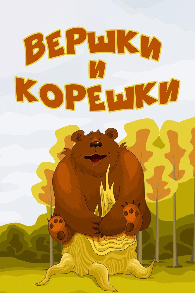 KP ID КиноПоиск 257921