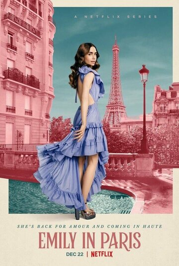 Эмили в Париже / Emily in Paris (2020)