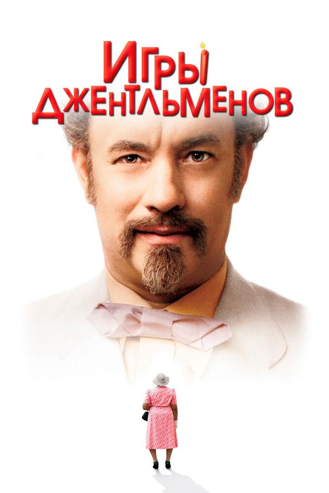 KP ID КиноПоиск 2885