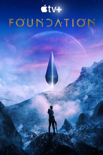 Постер к сериалу Основание (2021)