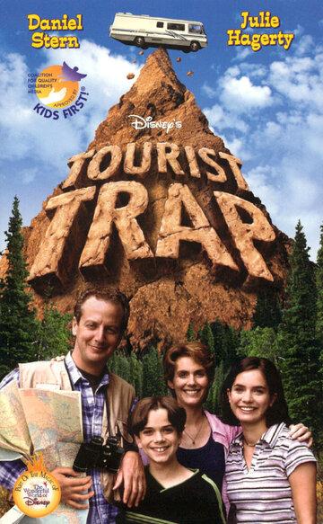 Ловушка для туриста (1998)