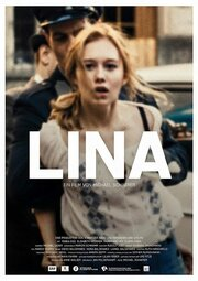 Lina (2016)