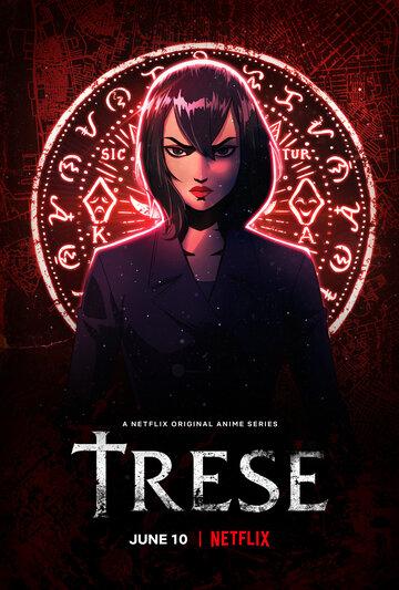 Тресе: Защитница города / Trese / 2021