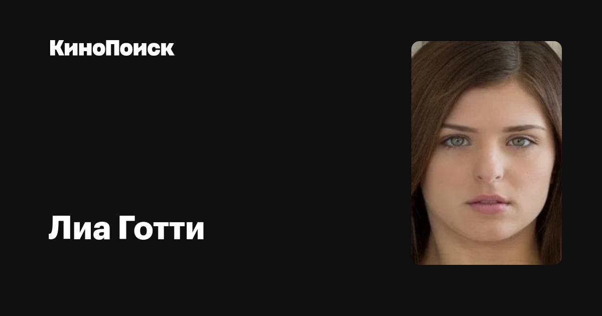 Leah Gotti 6