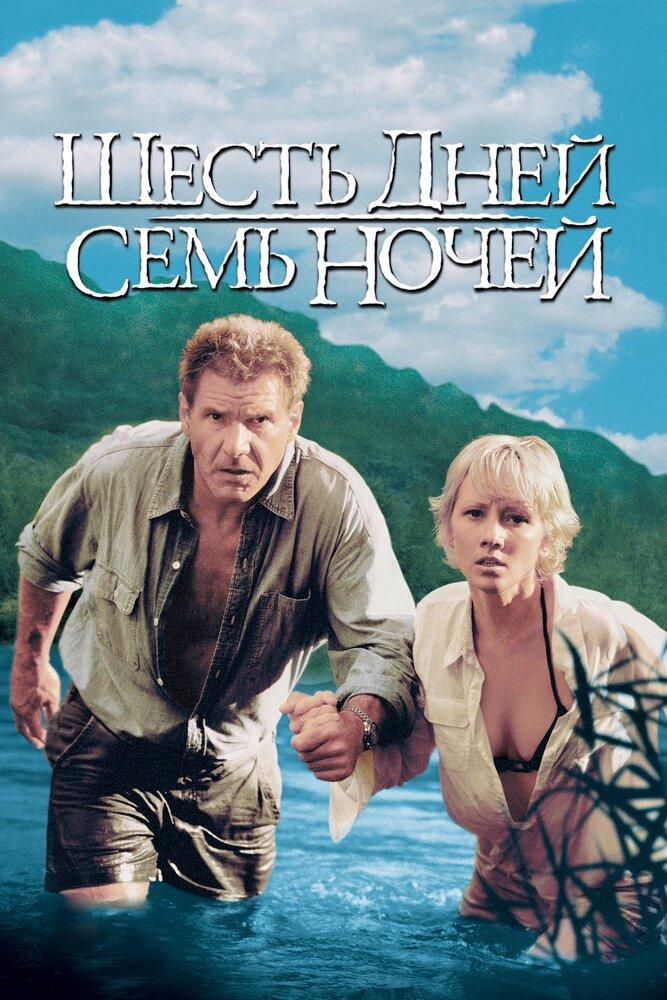 Сюжет фильма наострове двое ссорятся потом занимаются любовью на бе фото 465-167
