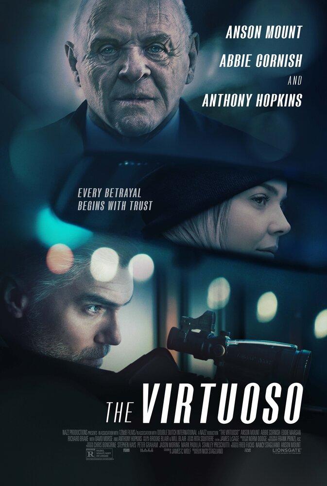 Постер Виртуоз