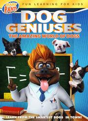 Dog Geniuses (2019)